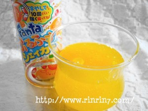 ファンタ ふるふるシェイカー オレンジ