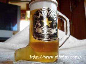 北海道限定 札幌ビールゼリー
