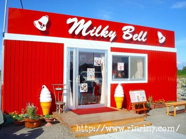 Milky Bell(ミルキーベル)
