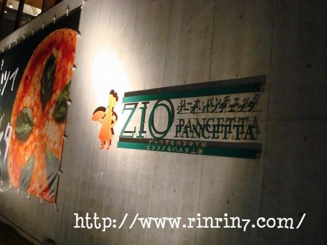 ZIO PANCETTA (ジーオ パンチェッタ)