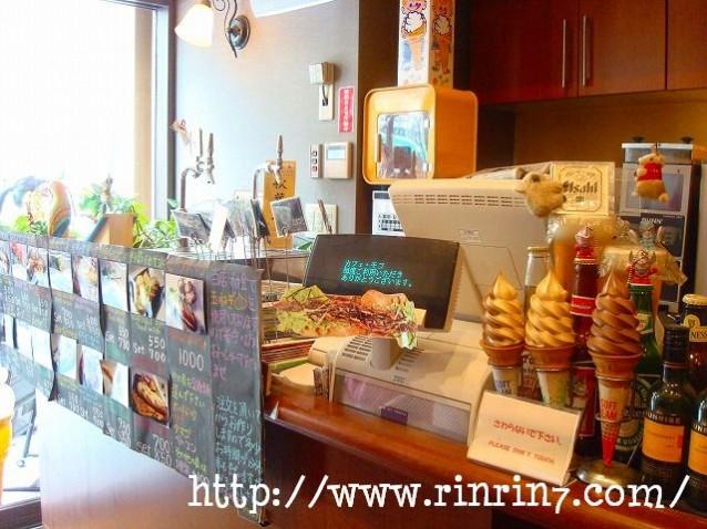 Cafe MOCO (カフェ モコ)