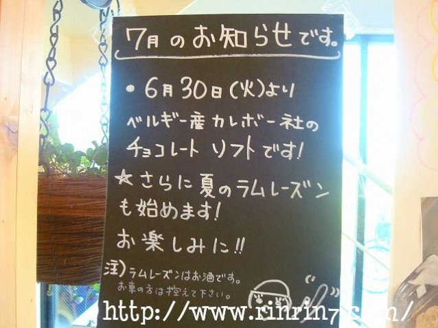 Welcow アイス from なかしべつ