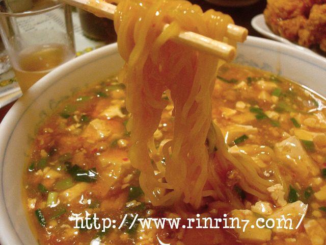 中国料理 布袋 (ホテイ)