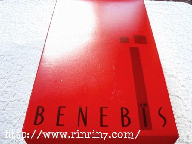 BENEBIS(ベネビス)のソフトクロスパンプス