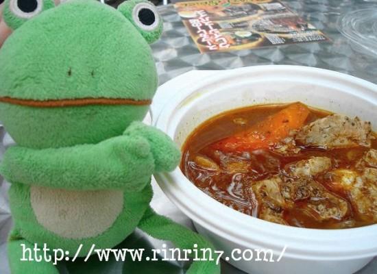 スープカレー・CRAZY SPICE