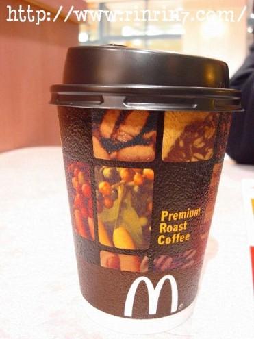 マクドナルドでコーヒー無料