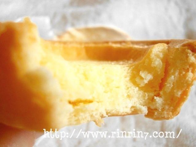 花畑牧場の酪農チーズタルト