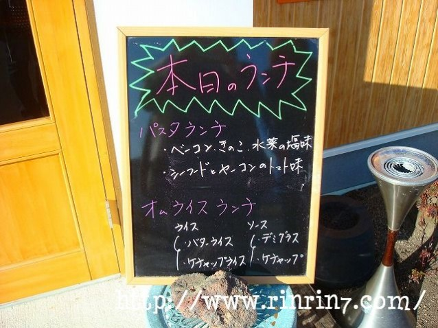 Dining Cafe OPA! (オーパ)
