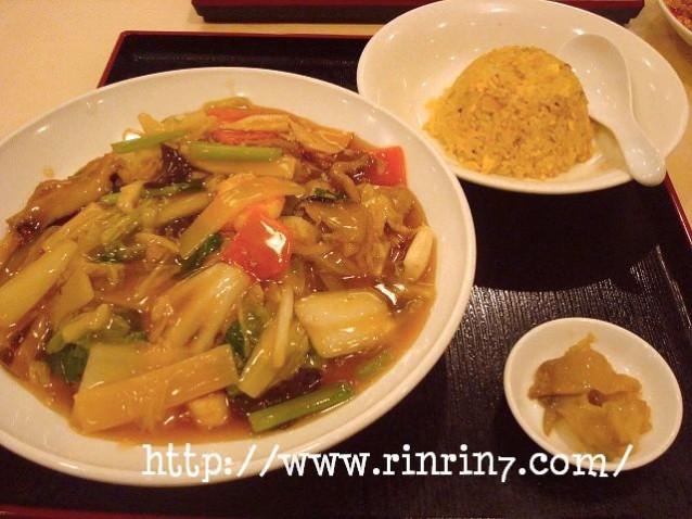札幌 四川飯店