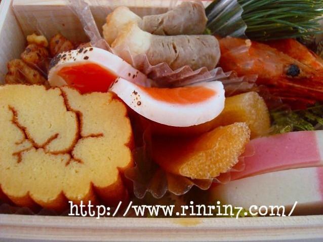 おせち京料理 「明の春」