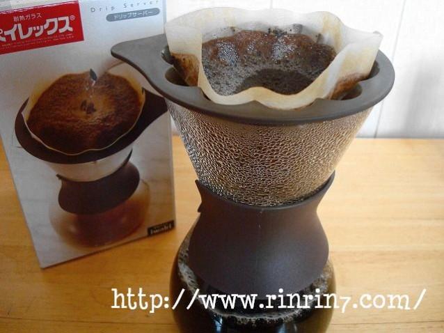 耐熱コーヒードリッパー(パイレックス)