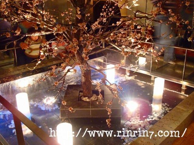 花咲酒蔵 ウメ子の家