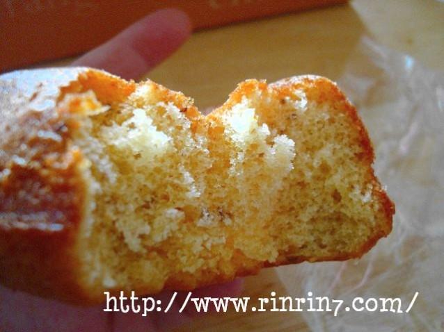 ファームソレイユの釜焼きドーナツ