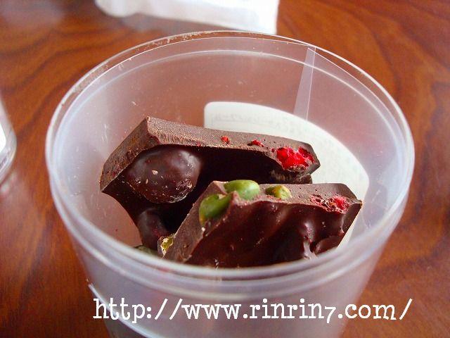 メリーチョコレートのキャンディインチョコレート