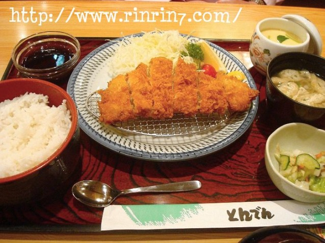 和食レストラン「とんでん」