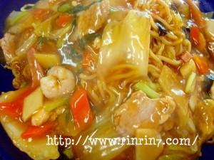 中華と定食 「花まさ」