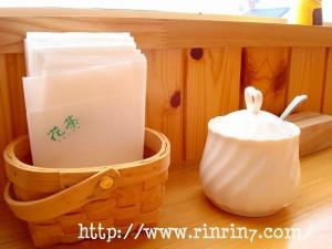 手作りアイス「花茶」