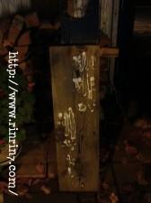 櫻珈琲煎房 藻岩店