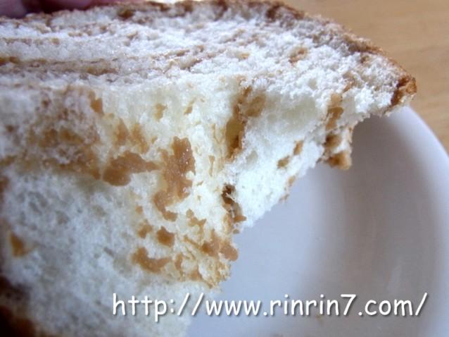 小麦工房 フロマージュの杜