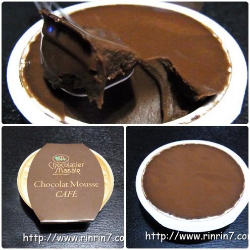 Chocolatier masale. ショコラティエ マサール