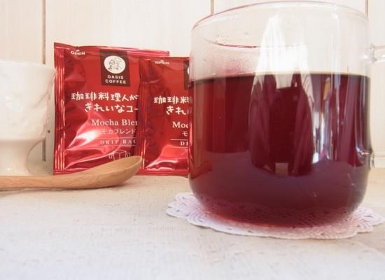 珈琲料理人が作ったきれいなコーヒー