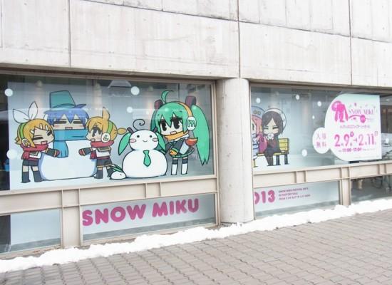 SNOW MIKU 2013 サッポロファクトリーホール
