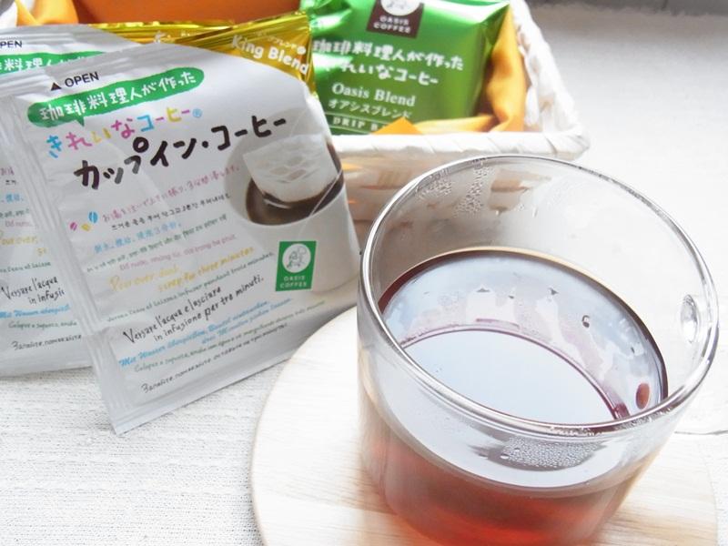 きれいなコーヒーの「カップイン・コーヒー」