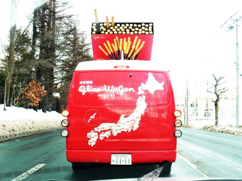 グリコポッキー車(グリコワゴン)
