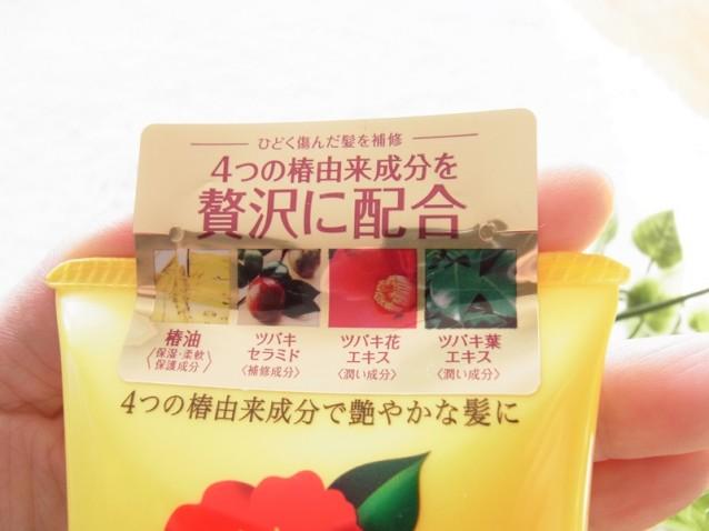 大島椿プレミアムシリーズ