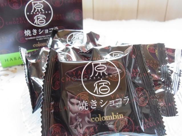 原宿焼きショコラ