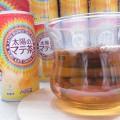 太陽のマテ茶