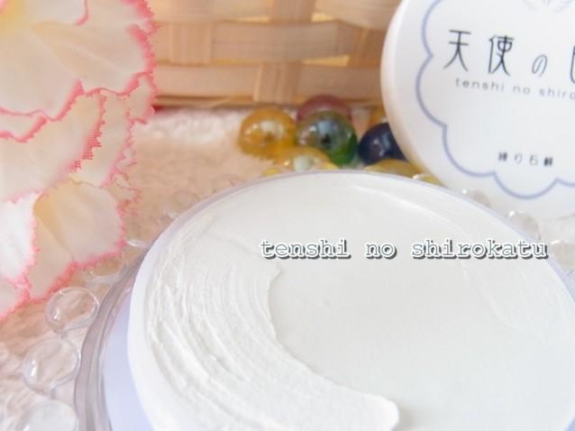 天使の白活~練り石鹸~