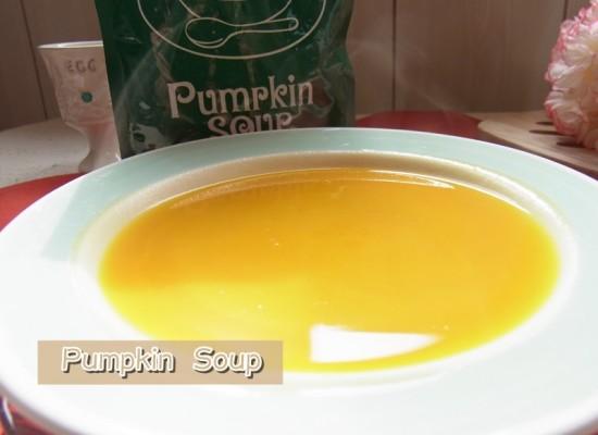キャンベル パンプキンスープ