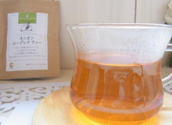 健康たまねぎ茶「オニオンユーグレナティー」