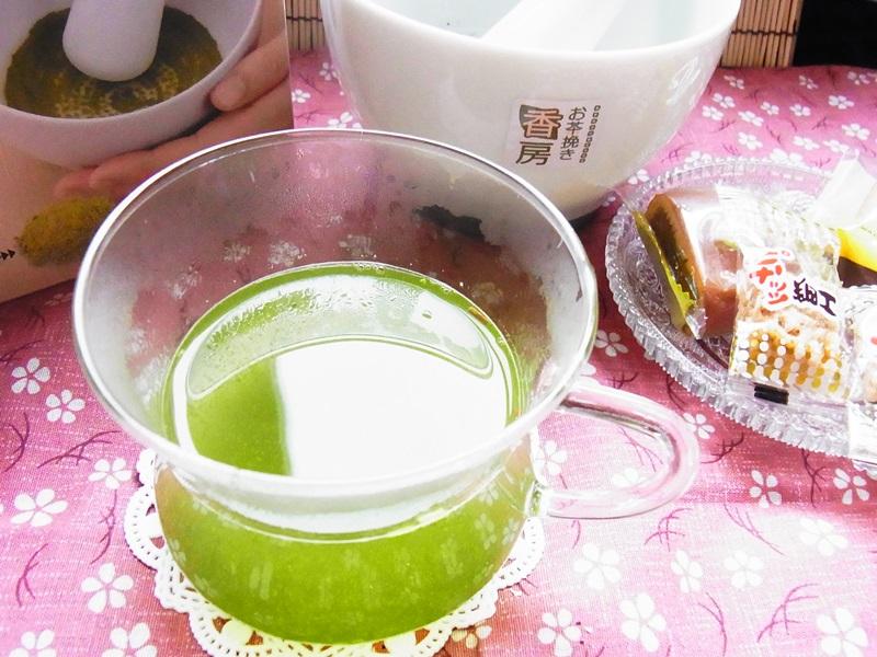 お茶挽き香房