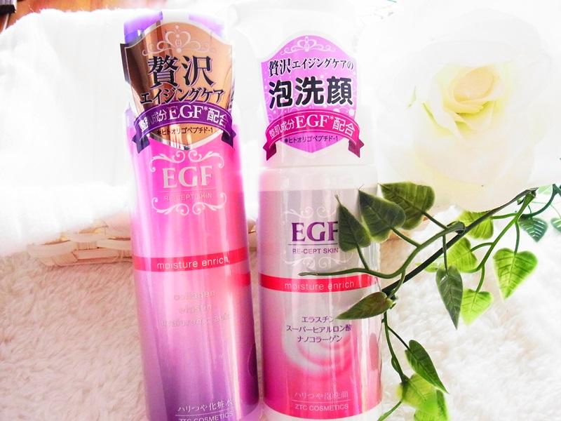 リセプトスキンハリつや泡洗顔&化粧水