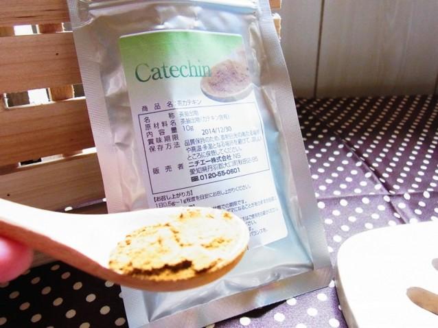 茶カテキン粉末