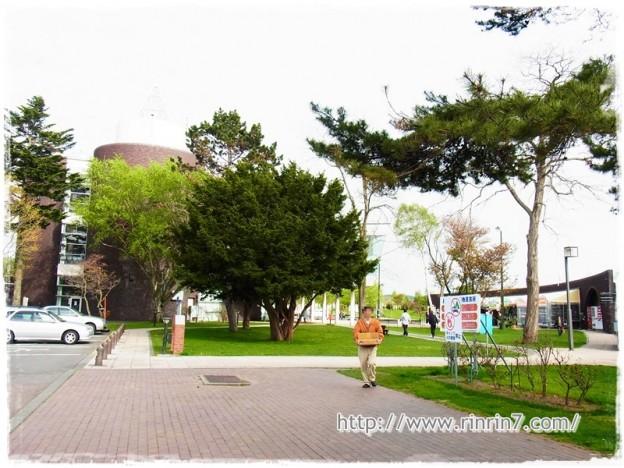 【長沼町】道の駅マオイの丘公園