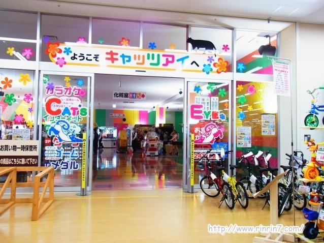 ホーマック スーパーデポ厚別東店