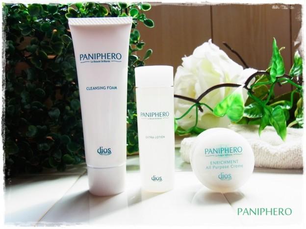 パニフェロ(PANIPHERO)