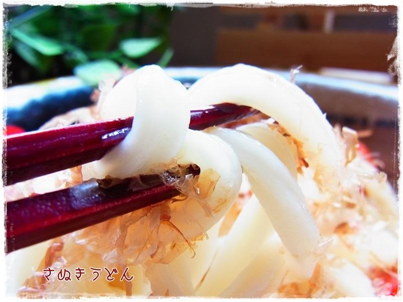 冷凍「さぬきうどん3食」&「稲庭風うどん3食」