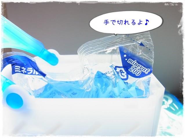 水のクリタのうまい水