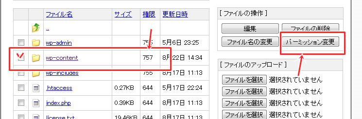130825-2キャプチャ