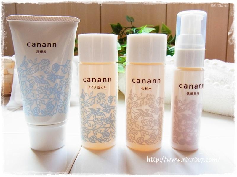 琉球スキンケア「canann-カナン-」