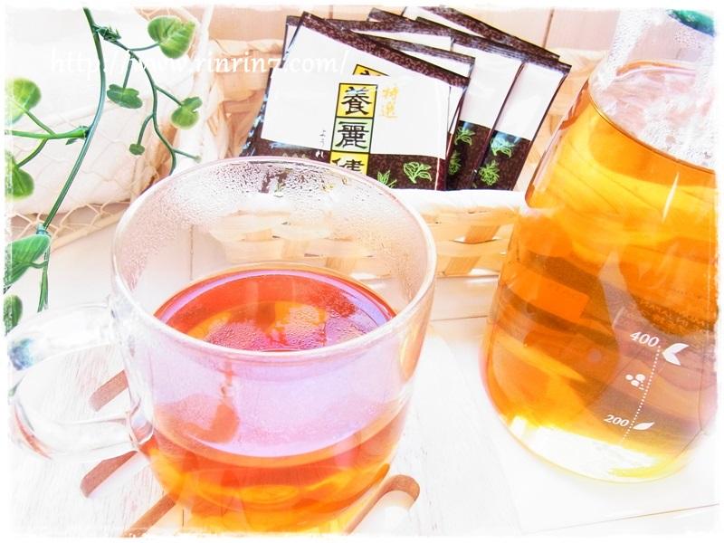 特選養麗健茶