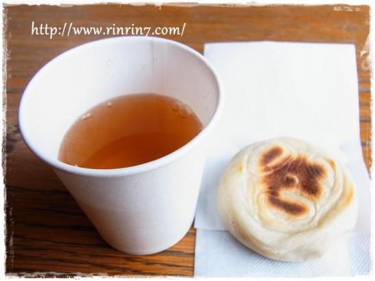 北海道神宮 神宮茶屋店