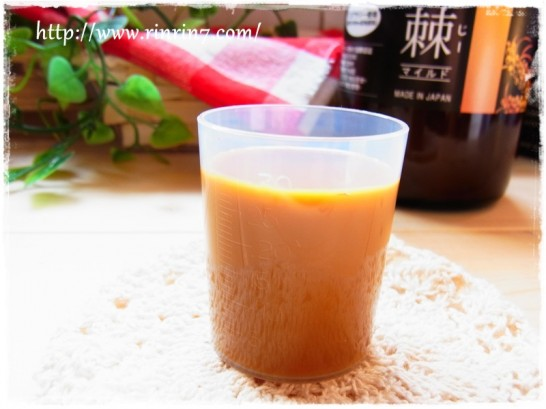 黄酸汁 豊潤沙棘(サジー)