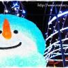 白い恋人パーク イルミネーション 2013-2014