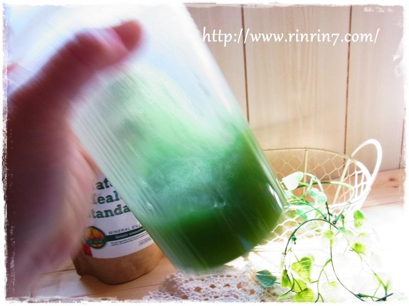 ミネラル酵素グリーンスムージ
