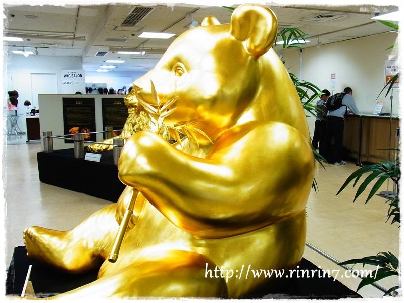 札幌三越の大黄金展